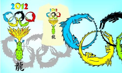 Detail návrhu Olympijský rok - rok Draka