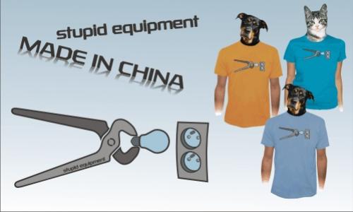 Detail návrhu equipment...