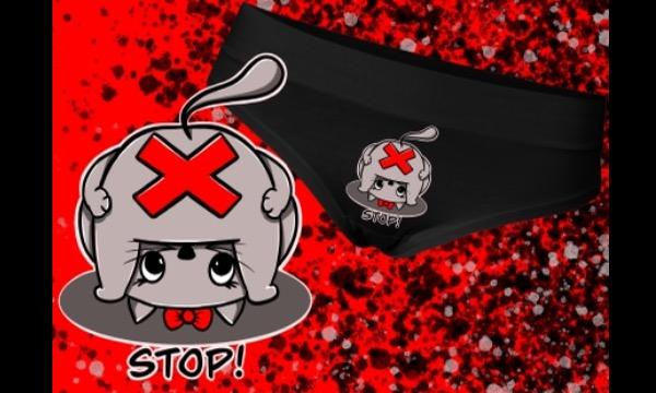 Detail návrhu STOP!