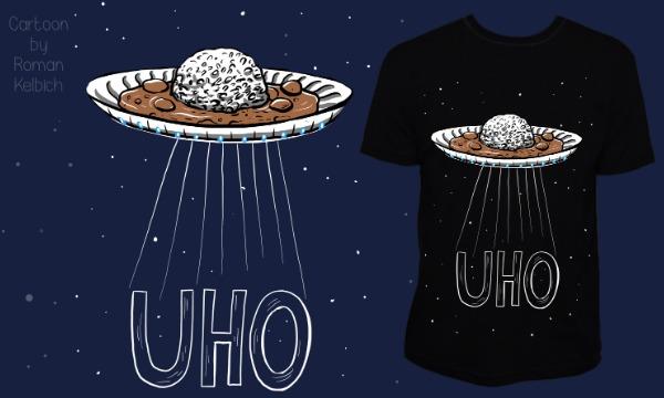 Detail návrhu UHO