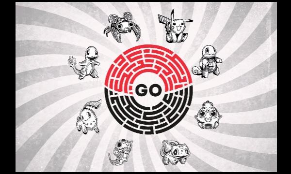 Detail návrhu GO