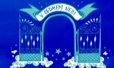 v sedmém nebi